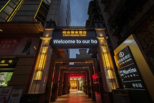 . Guangzhou Lilium Elysees Hotel