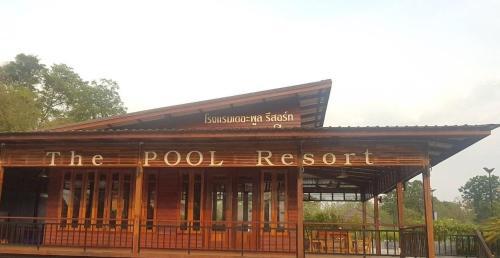 เดอะพูล รีสอร์ท ภูเวียง The Pool Resort Phuwiang เดอะพูล รีสอร์ท ภูเวียง The Pool Resort Phuwiang