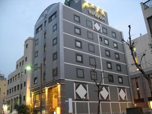 Hotel Wakaba Hotel Wakaba