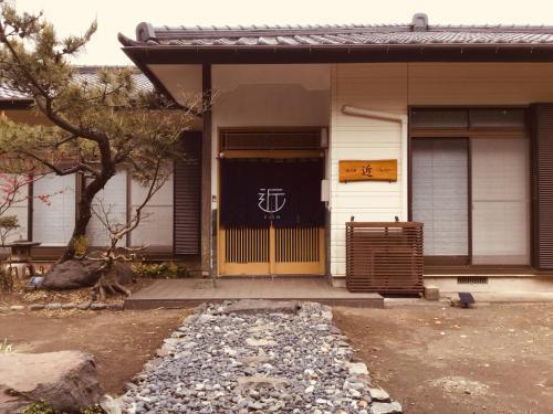 . 島の宿 近 〜KON〜