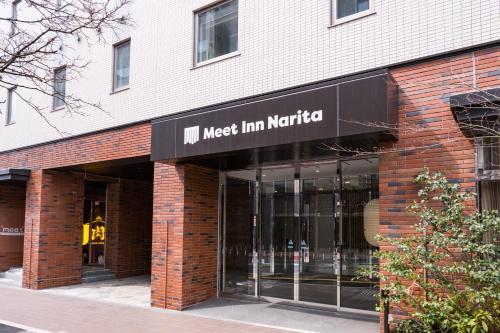 Meet Inn Narita - Hotel