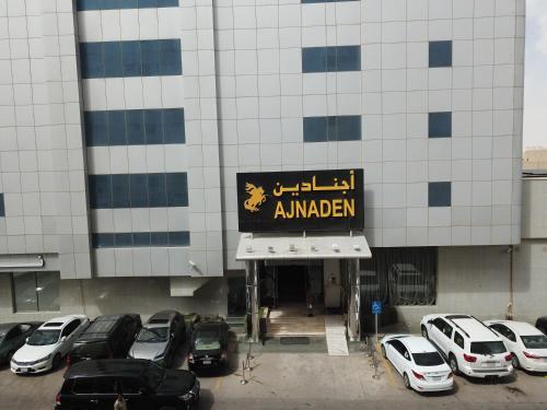 Ajnaden For Residential Furnished Unites