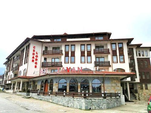 Cedar Lodge 3/4 Apartment Paradise Bansko