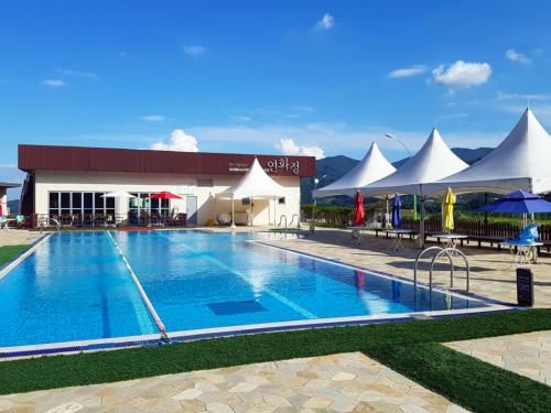 Sobaeksan Punggi Spa Resort Yeongju-si