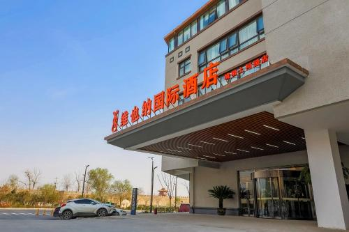 Vienna International Hotel (Kaifeng Millennium City Park)
