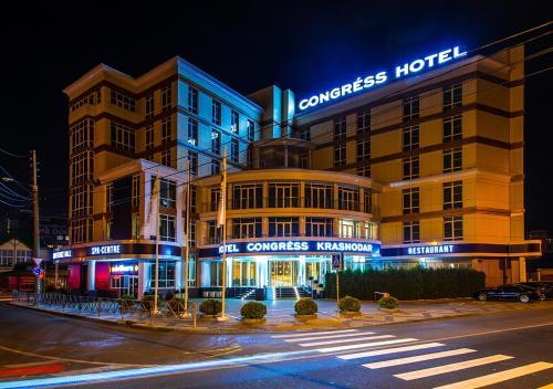 Congress Hotel Krasnodar, Krasnodar, Russia
