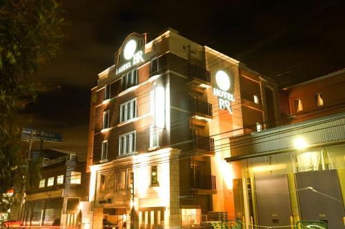 Hotel Bintang Pari Resort (Adult Only)