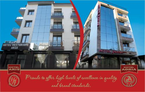 Hotel Complex Aris & Adria - Photo 2 of 36