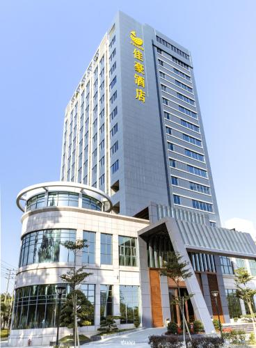 30 Best Hotels in Guangming New District (Shenzhen) | Guangming New