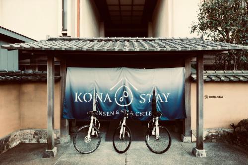 Kona Stay Izu Nagaoka Kona Stay Izu Nagaoka