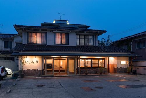 Kahoku Hotel Nagomitei