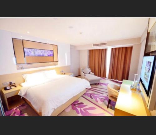 Lavande Hotel (Wuhan Optical Valley Chuxiong Avenue)