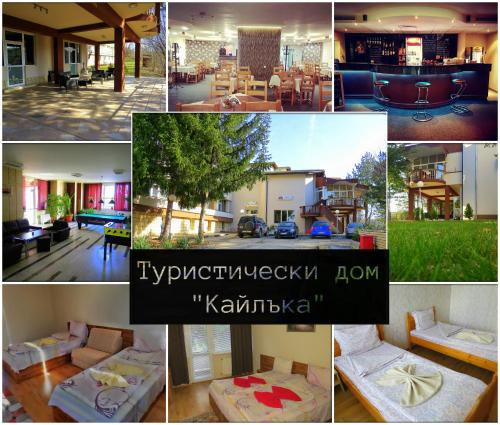 . Hotel Touristic Home Kailaka