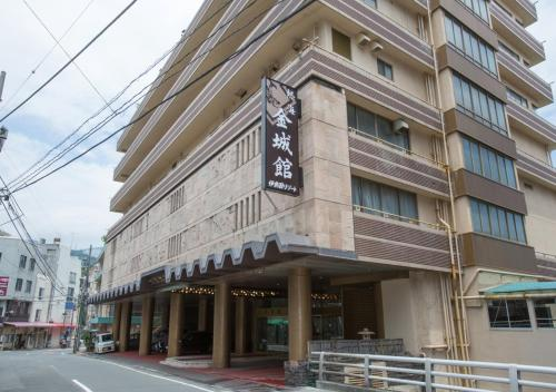 Atami Kinjokan