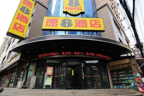 Super 8 Hotel Lanzhou Yantan Branch