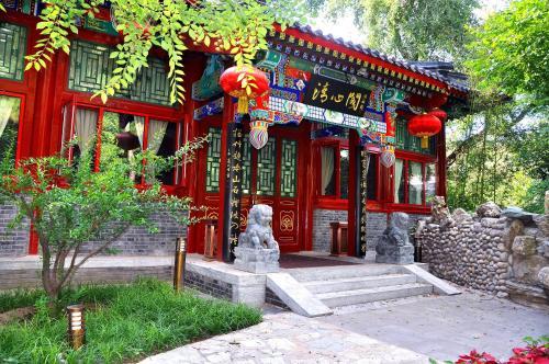 Bamboo Garden Hotel photo 25