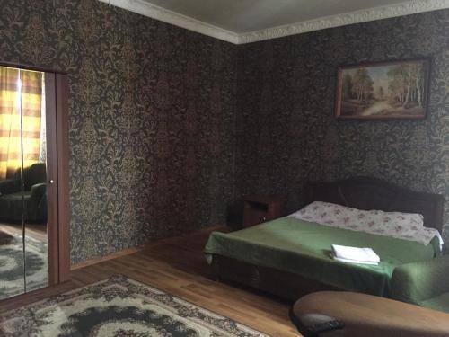 . Hotel Complex Izumrud