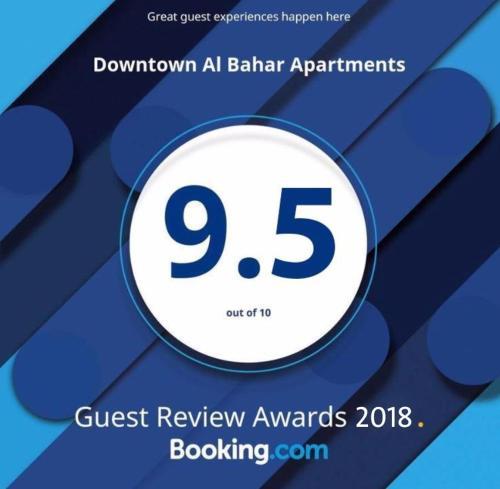 Downtown Al Bahar Apartments, Downtown Dubai, Dubai