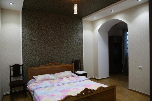 . Srtashyan Apartments - Gorky street