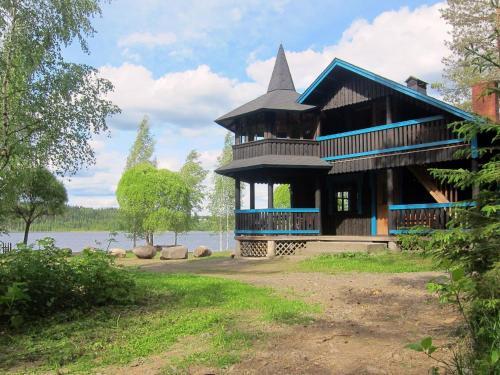 . Holiday Home Kiviniemi