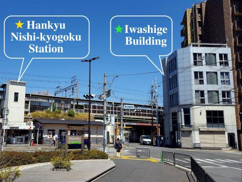 Iwashige Building