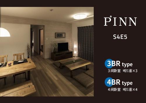 PINN-S4E5 PINN-S4E5