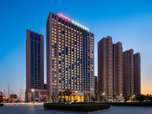 . Hampton by Hilton Donghai Shuijingcheng