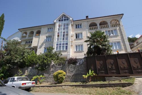 Hotel Priboy 2