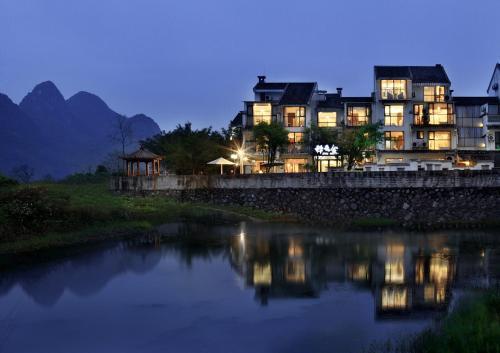 Фото отеля Zen Hotel Guilin