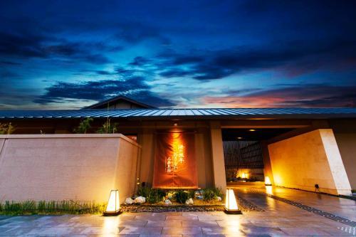 沖繩海之旅亭日式旅館 Umino Ryotei Okinawa Nakamasou