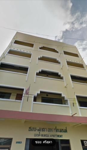 Chop-Mukda Apartment Chop-Mukda Apartment