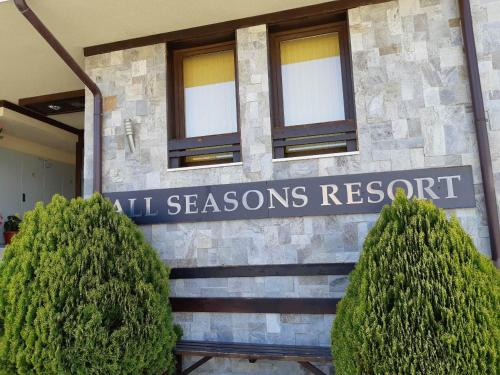 All Seasons Resort Bansko