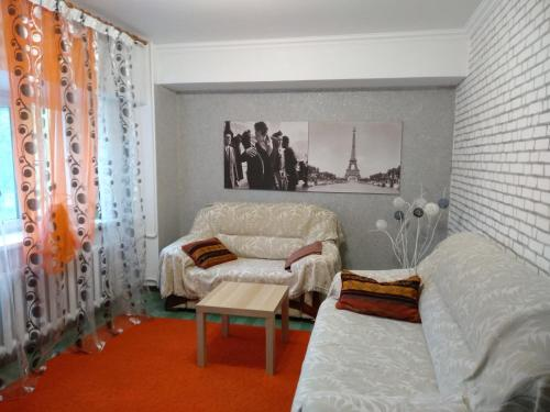 Apartments on Samal 1 - Almaty