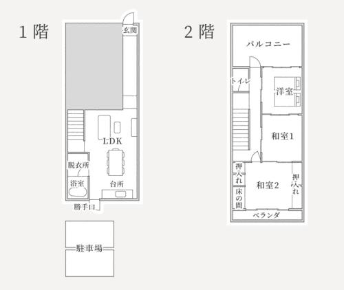 まちやど桑名宿 川口町8