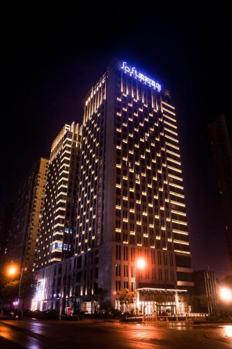 . GREENLAND SOFT HOTEL XIAN