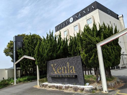 Hotel Xenia Mikumo (Adult Only) image
