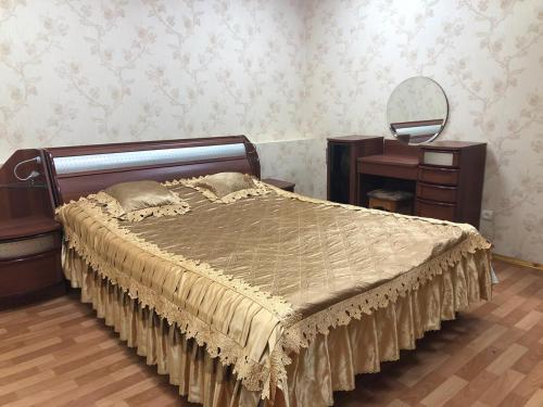 Holiday Home, Kislovodsk