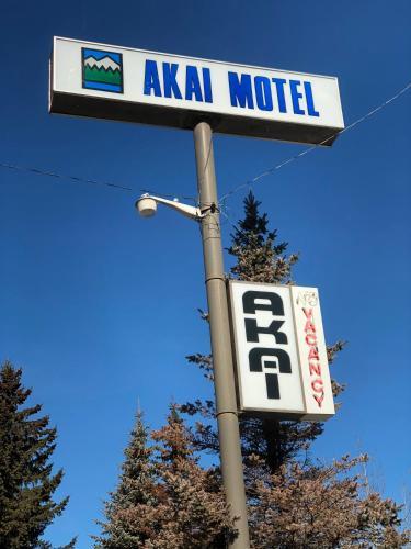 Akai Motel