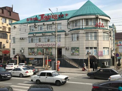 Tarkho Hotel