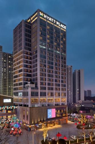. Hyatt Place Changsha Meixihu