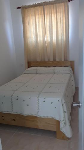 Apartamentos Nuevo Amanecer - Photo 8 of 52