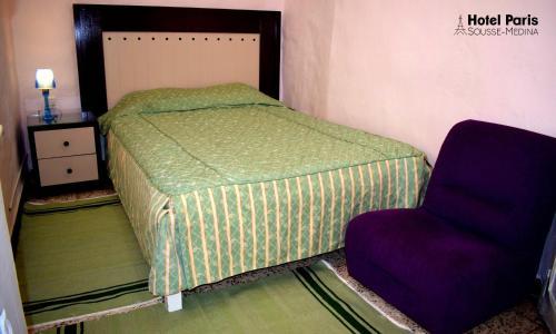 صور غرفة Hotel Paris