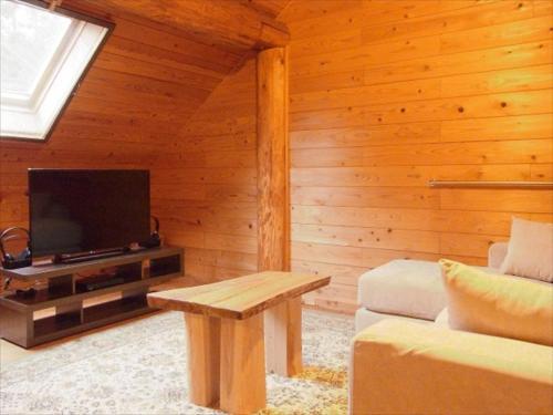 Hiruzen Cottage Morino-Sanpo