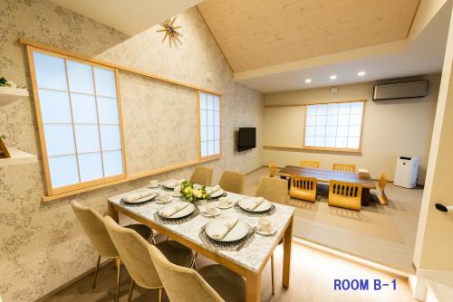 Guest Villa Hakone Yumoto RiverSide