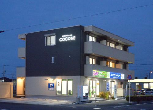 . ゲストハウス岐阜羽島心音 Guest House Gifuhashima COCONE