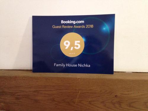 . Family House Nichka