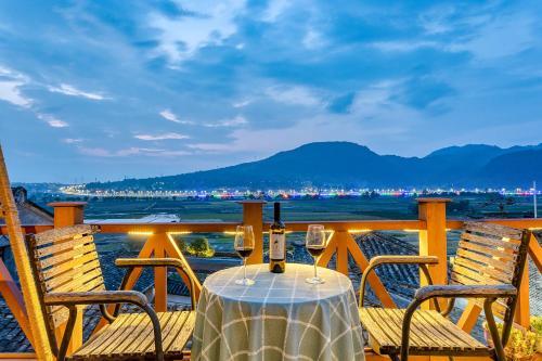 __{offers.Best_flights}__ Heshun Xinyue Boutique Inn