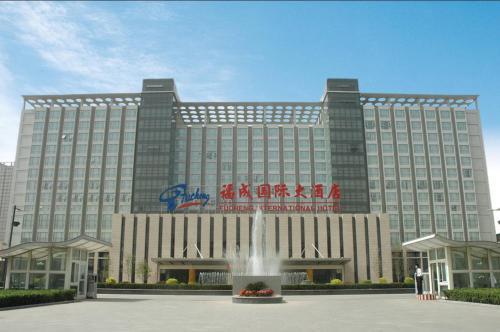 Sanhe Fucheng International Hotel