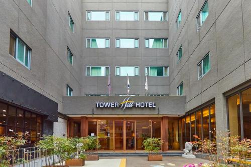 Hotel Towerhill Hotel