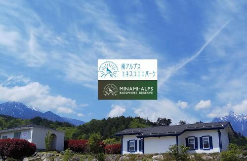 Alps Lodge & Spa Alps Lodge & Spa
